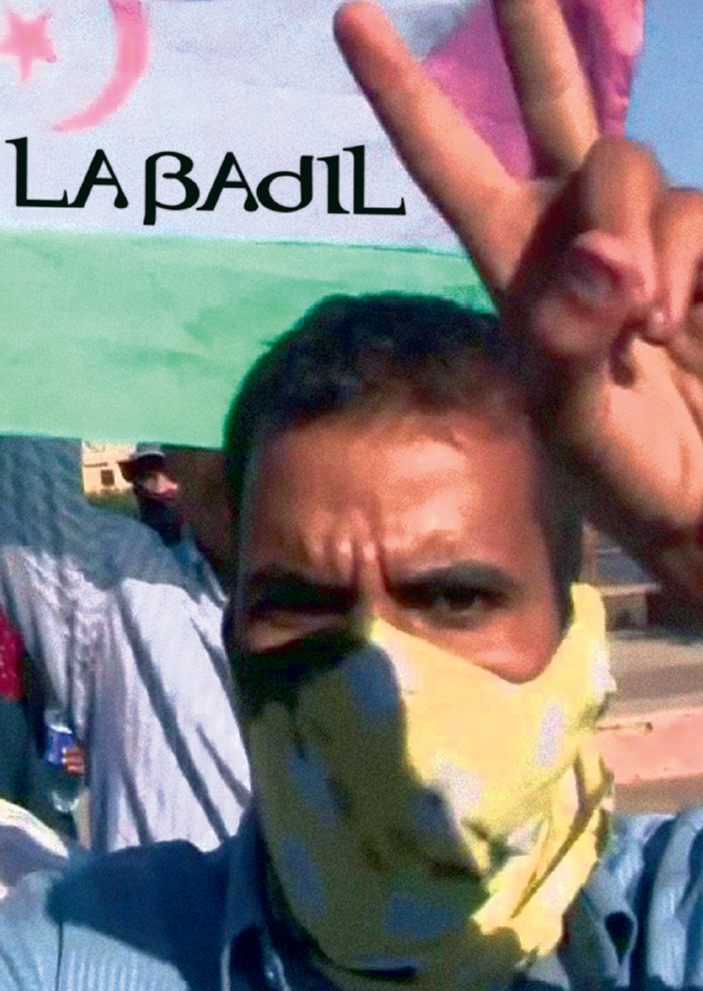 La Badil DVD cover